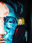 Anastasiya, 35, Tashkent