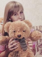 Natalya, 24, Russia, Tyumen