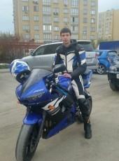 Sergey, 31, Russia, Kemerovo