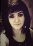 Irina, 28  , Tselinnoye (Altai)