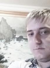Egor, 26, Ukraine, Sinelnikove