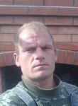 Sergey, 32  , Novofedorovka