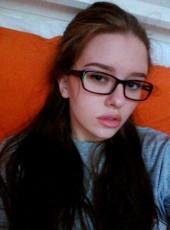 Ксения, 26, Russia, Novosibirsk