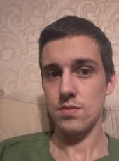 Igor, 26, Russia, Tomsk