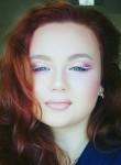 Татьяна, 20 лет, Трудовое