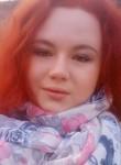 Татьяна, 20 лет, Владивосток