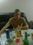 Виталий, 27 лет, Находка