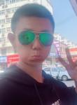 张书豪, 21, Taiyuan