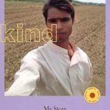 Sarupkhan Sarupk, 18  , Sagar (Madhya Pradesh)