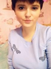 Ксения, 18, Россия, Новосибирск