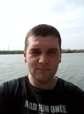 Ruslan, 32, Ukraine, Smila