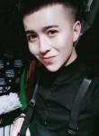 小海, 25  , Hohhot