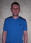 Игорь, 43 года, Тверь