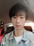 王俊杰, 26, Wuxi (Jiangsu Sheng)