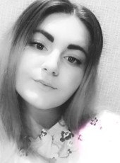 Anastasiya, 22, Russia, Kemerovo