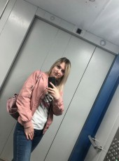Yuliya Frank, 25, Russia, Troitsk (MO)