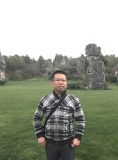 Jackie Hong, 42, China, Dongguan