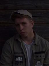 Sergey, 19, Russia, Novocherkassk