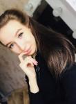 Алёна, 24, Ufa