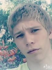 Matvey, 22, Russia, Novosibirsk