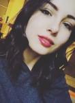 Карина, 18 лет, Санкт-Петербург