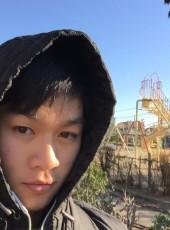 Minh Hoàng, 27, Japan, Tomioka