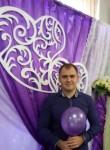 Александр , 32 года, Суровикино