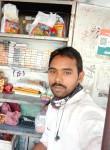 Indrajeet , 24  , Navi Mumbai