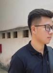 Nhân, 22  , Cao Lanh
