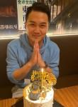 Keith, 38  , Ho Chi Minh City