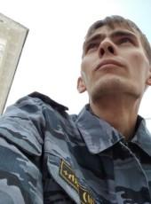 Nikolay, 30, Russia, Noginsk