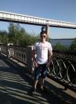 Александр , 26 лет, Новосибирск