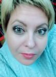 Екатерина, 39 лет, Трёхгорный