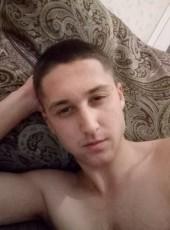 Anton, 21, Russia, Khabarovsk