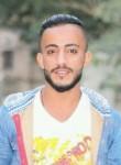وائل, 24  , Ibb