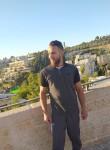 Ahmad Hawa, 25  , East Jerusalem