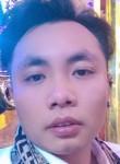 Bien, 26, Bac Ninh