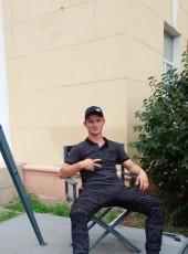 Oleg, 22, Russia, Saint Petersburg