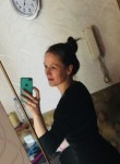 DZhINEVRA, 29  , Kalininsk