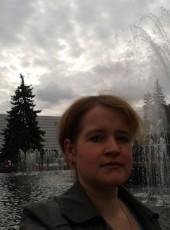 Aliniya, 34, Russia, Ufa