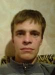 Oleg, 33, Lyudinovo