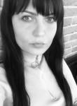 Kat, 29  , Lisichansk