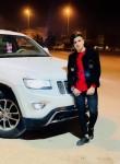 سجاد, 20  , Ad Diwaniyah