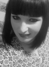 Виктория, 25, Россия, Тымовское