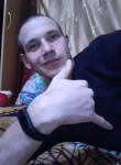 Sergey, 24, Arsenev