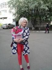 Елена, 45, Россия, Красноярск