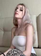 Irina, 20, Ukraine, Kiev