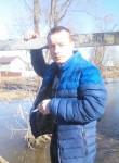 Александр, 29 лет, Воскресенское (Нижегородская обл.)
