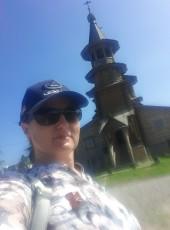 ALENA, 41, Russia, Shcherbinka