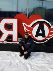 димон, 43, Россия, Екатеринбург